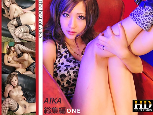 The Best of AIKA総集編_One